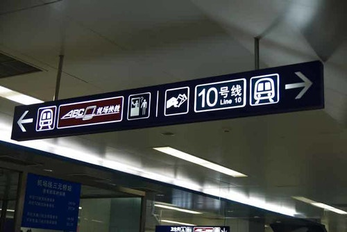 Signage on the Bejing Airport