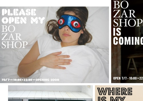 Poster of a girl in a bed wearing a sleep mask