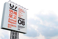 The visual identity designed for Gwangju on a billboard