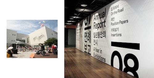 The signage designed for Gwangju on a wall